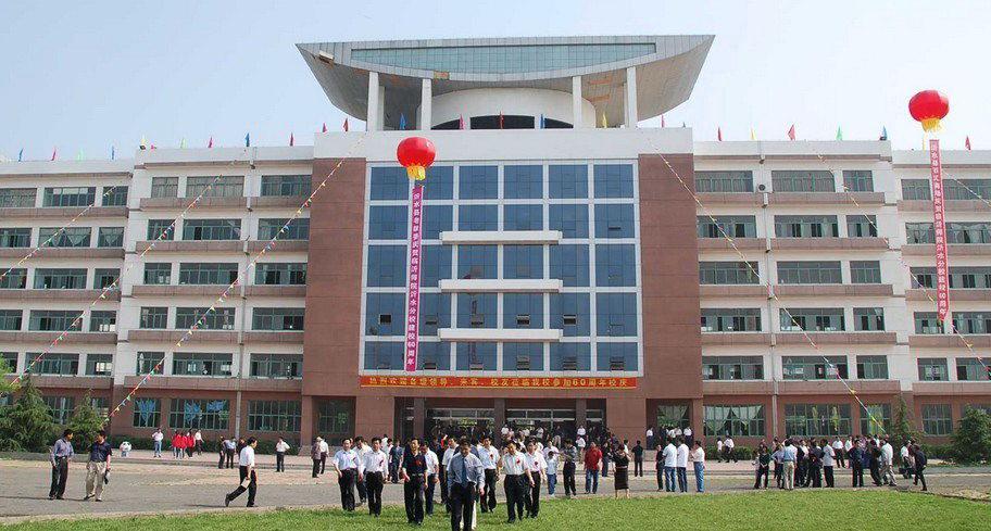 齐鲁师范学院(山东教育学院)