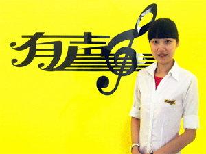 济南成人古筝培训学校教师