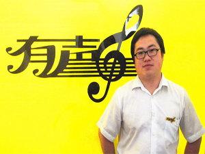 济南成人吉他培训学校教师