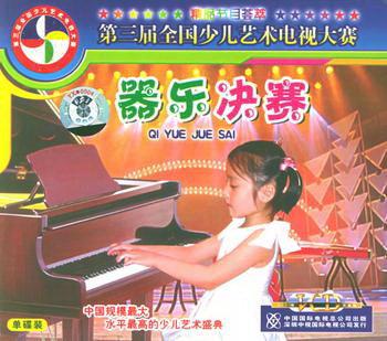 济南钢琴培训学校明星学员