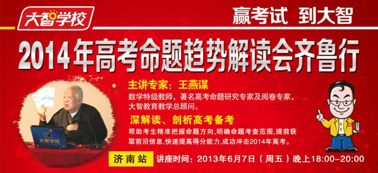 http://jn.edulife.com.cn/upload/pic/201305/291133493204.jpg