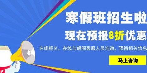 济南初中英语能力提高培训学校